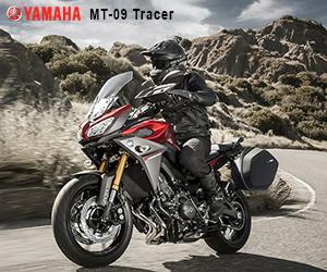 Yamaha Modellpalette 2015